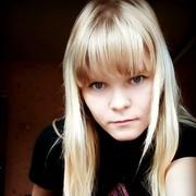 Юлия Туманова 27 лет (Стрелец) Новосибирск
