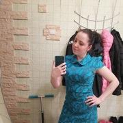 Елена, 26, г.Нягань
