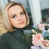 Кристина, 32, г.Раменское