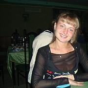 Таня из Гуся Хрустального желает познакомиться с тобой