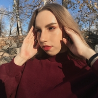 Алина, 20 лет, Овен, Саратов
