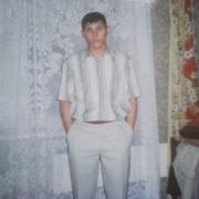 Паша, 28