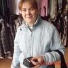 Ксения, 33, г.Щёлкино