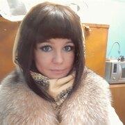 Анастасия, 25, г.Северодвинск