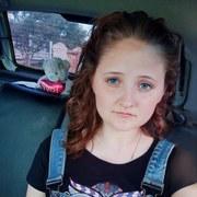 Екатерина Алексеева, 18, г.Скопин