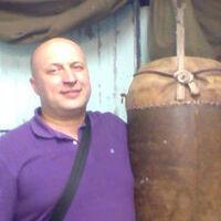 сергей, 46 лет, Лев, Москва
