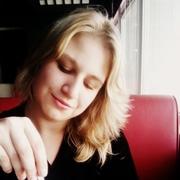 Инна, 24, г.Антрацит