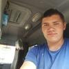 Иван, 21, г.Сланцы