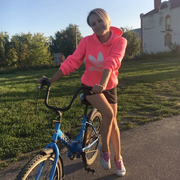 Юлия, 30, г.Энгельс