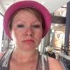 Alina, 37, г.Купянск