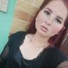 Эльвира, 21, г.Одесса