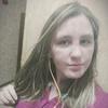 Катя, 18, г.Симферополь