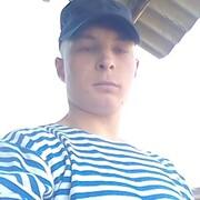 Павел Дианов, 25, г.Хилок