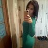 Жанна, 21, г.Судак
