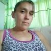 КСЮША, 36, г.Квиток