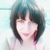 Виктория, 29, г.Желтые Воды
