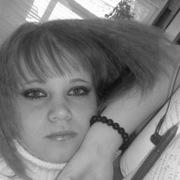 Наташа [GIRL_FROM_HEL, 28, г.Усолье-Сибирское (Иркутская обл.)