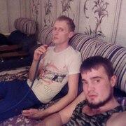 Игорь, 31, г.Светлоград