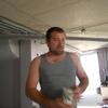 Dmitriy, 38, Birch