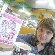 Алёна, 26, г.Новоалтайск