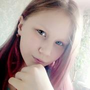 Аида, 17, г.Набережные Челны