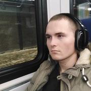 Николай, 21, г.Алушта