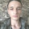 Омар-Фарук, 19, г.Кайсери
