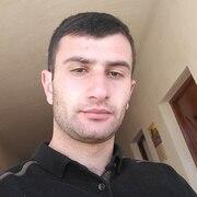 Саргис, 26, г.Таганрог