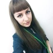 Светлана Сатаева 24 Бугуруслан
