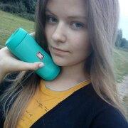 Ксения, 18, г.Могилёв