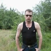 Андрей 41 Каменск-Шахтинский