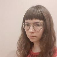 Олеся, 19 лет, Козерог, Саратов