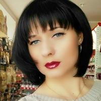 Наталья, 41 год, Телец, Екатеринбург