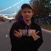 Андрей, 18, г.Ноябрьск