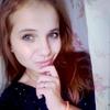 Дарья, 18, г.Вологда
