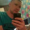 александер, 29, г.Артемовский