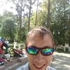 Vladimir, 20, Bobrov