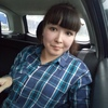 Кристина, 21, г.Абакан