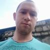 Алексей, 27, г.Северодонецк