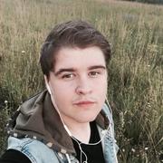 Александр 28 лет (Стрелец) Нахабино