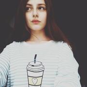 Анюта, 20, г.Кострома