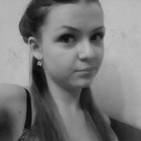 Екатерина, 21 год, Скорпион, Кувандык