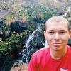 Артем, 24, Нова Каховка