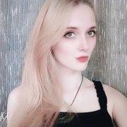Кристина 19 Краснодар