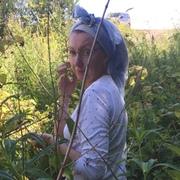 Ирина 46 лет (Овен) Пермь