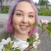 Ирина 32 Соликамск