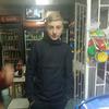 Vlad, 21, Zhashkiv