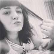 Алена, 19, г.Братск