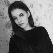 Лена, 27, г.Донецк