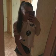 Елена, 20, г.Северск